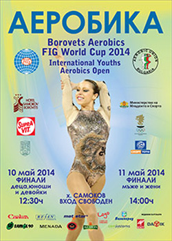 Borovets Aerobic FIG World Cup 2014
