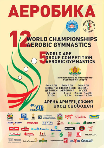 12th World Championship